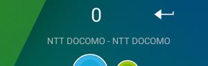 Nexus7_login