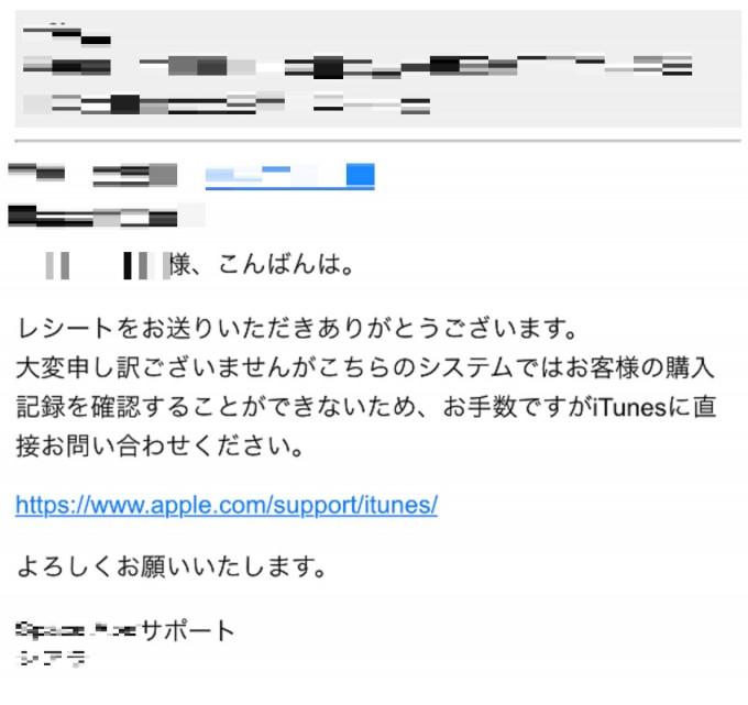 iTunes-store5