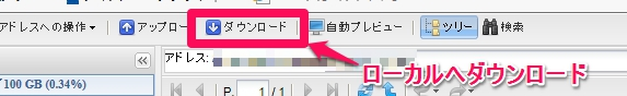 sakura_filemanager2
