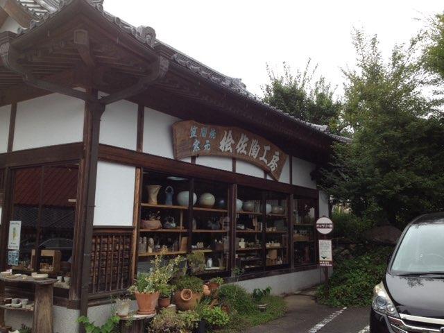 笠間焼-桧佐陶工房